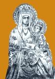Шестоковская Богородица :: Шестоковская икона Божией Матери
