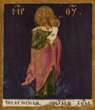 Численская икона Богородицы :: Икона Божией Матери