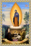 Явление Богородицы На Почаевской горе :: Икона Пресвятой Богородицы
