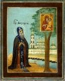 Явление Югской Иконы Божией Матери Преподобному Дорофею :: Икона Пресвятой Богородицы