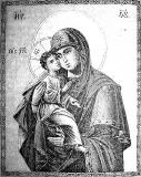 Акафистная-Хилендарская икона Божией Матери