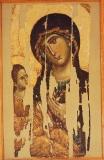 Икона Богородицы Хиландарская