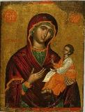 Икона Божией Матери «Амолинта» (Благая)