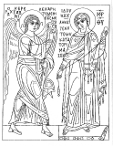 Икона Божией Матери Благовещение