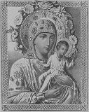 Антиохийская Богородица :: Антиохийская икона Божией Матери