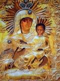 Икона Акафистная Зографская (Предвозвестительница)