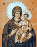 Акафистная Зографская икона Божией Матери