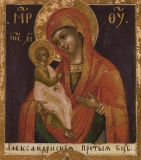 Александрийская Богородица :: Александрийская икона Божией Матери