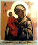Александрийская Богородица :: Икона Пресвятой Богородицы