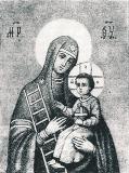 Абульская Богородица :: Икона Божией Матери Абульская