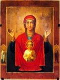 Абалакская Богоматерь :: Абалакская икона Божией матери