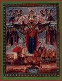 Азовская Богородица