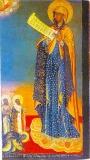 Козловская Боголюбская икона Божией Матери