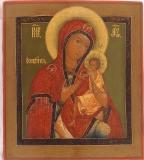 Икона Божией Матери Арапетская