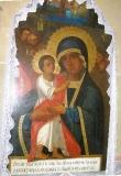 Икона Божией Матери Борская (Взыскание Погибших)