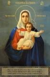 Леушинская икона Похвалы Божией Матери