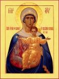 Икона Богородицы «Азъ есмь съ вами, и никтоже на вы»